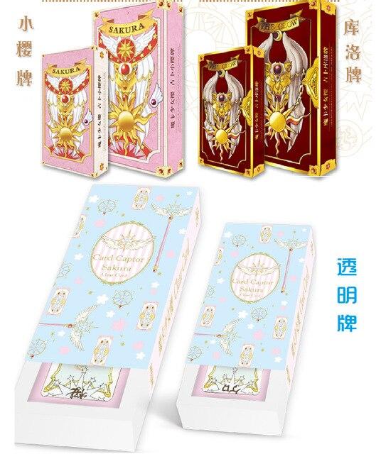 Cardcaptor Sakura Card Sets 56PCS+Extra 3 TCG Cards Magic Tarot Card Captor Clow Cards Game Cosplay Props Divine