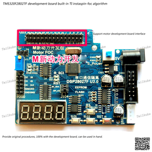 Image 1 - TMS320F28027F DSP Entwicklung Bord Induktive PMSM BLDC Motor Drive Board InstaSPIN FOC
