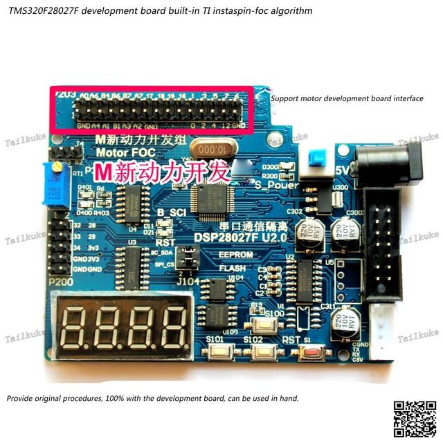 TMS320F28027F DSP Entwicklung Bord Induktive PMSM BLDC Motor Drive Board InstaSPIN FOC