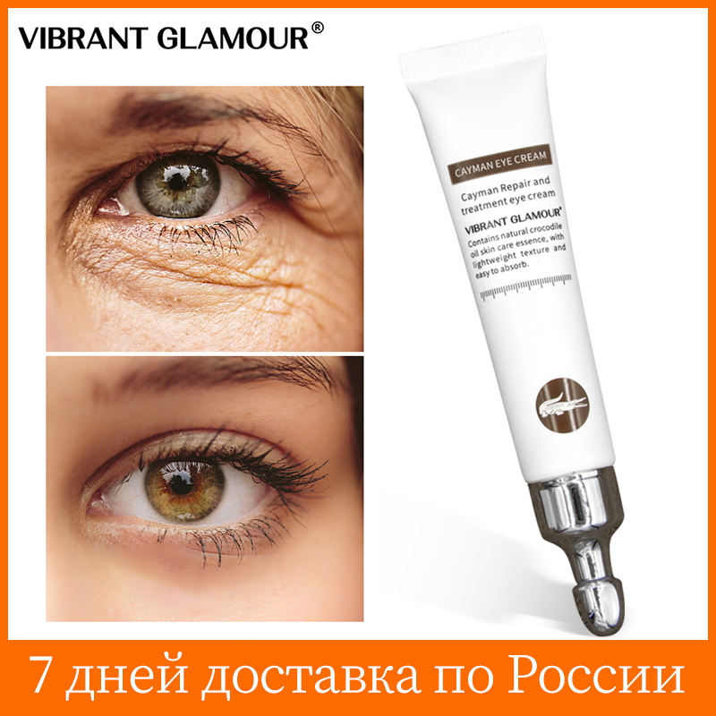 VIBRANT GLAMOUR Anti-wrinkle Eye Serum Hyaluronic Acid Remover Dark Circles Eye Cream Crocodile Against Puffiness Essence 20g
