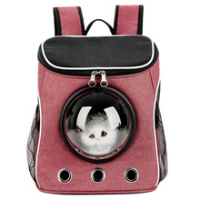Cat Cage Transparent Space Capsule Shoulder Bag  Backpack Pet Outdoor Travel Dog Fashion Eco-Friendly