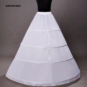 Image 2 - High Quality Ball Gown Wedding Petticoat 4 Hoops Crinoline Slip Underskirt For Women Bridal Puffy Skirt Accessories Sottogonna