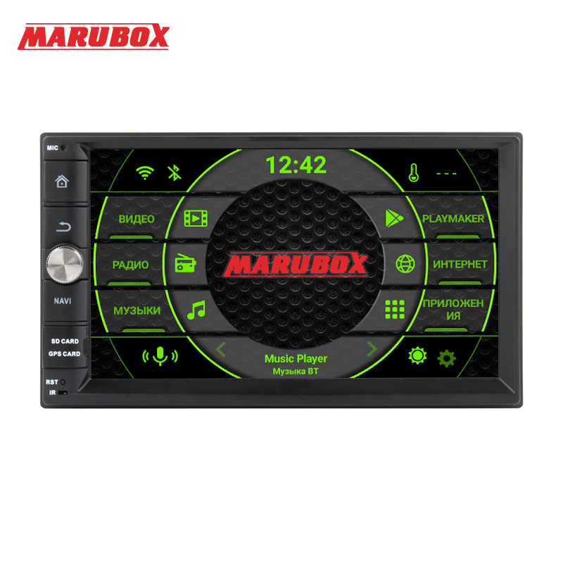 Marubox 2 din radio cassette, Universal car radio 2 din octa-core DSP, Android, Ram-4gb, built-in память-64гб