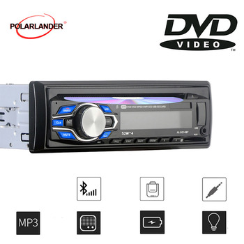 New 1 Din Car Radio DVD VCD CD Player Bluetooth 12V Audio DVD MP3 Player Autoradio Stereo SD/USB/AUX -in In-dash Hand Free
