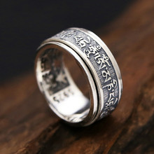 Thailand Silver Real 925 Sterling Ring Men Tibetan Buddhist Heart Sutra Rotate Ring Fine Jewelry Vintage Dragon buddhist heart sutra ring real 925 sterling silver for men women buddha ring vintage jewelry