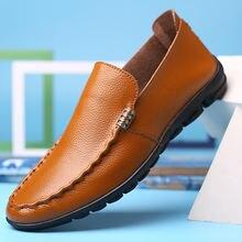 Туфли мужские из натуральной кожи водонепроницаемые лоферы Классическая
