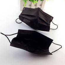 Одноразовая Нетканая черный уход за кожей лица маска для полости рта 3 Слои медицинские Анти-пыль хирургические D0UB