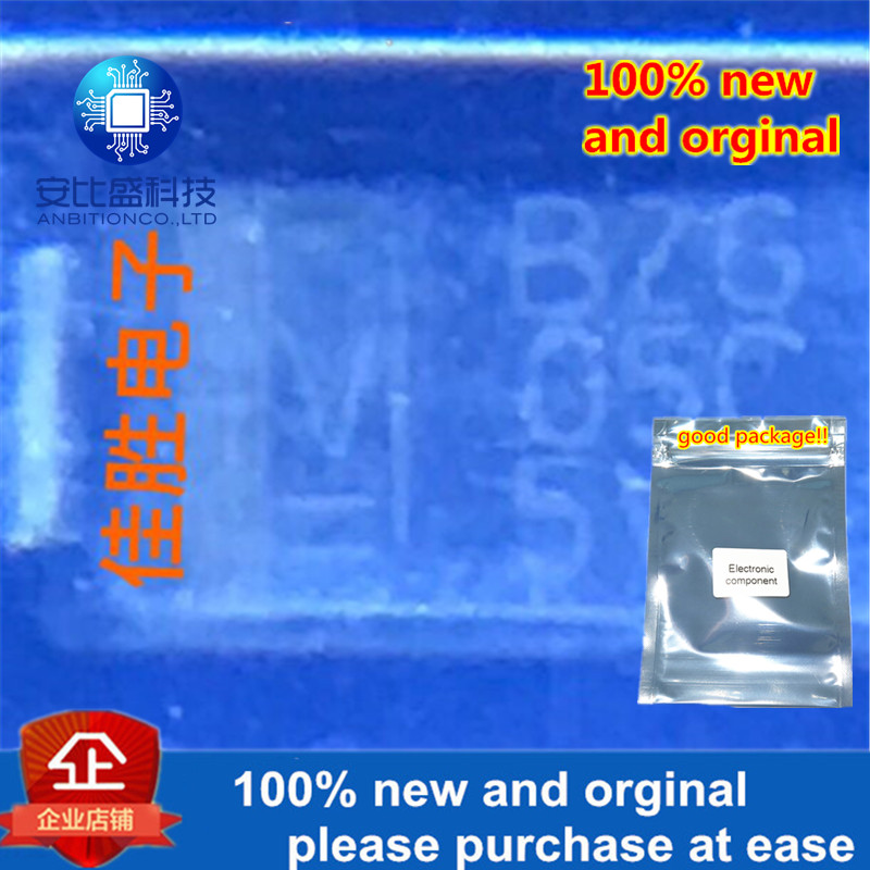 30pcs 100% New And Orginal 3W5.1V  Zener Diode DO214AC Silk-screen BZG05C5V1  In Stock
