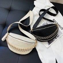 Sac à ceinture en cuir PU pour femmes, sacoche de styliste avec chaîne, Bananka à la mode sauvage, sacoche de taille, 2020
