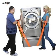 Shoulder Moving Straps-Forearm Forklift Lifting Straps Transport Belt Wrist Straps Easier Carry Rope House Convenient Move Tool