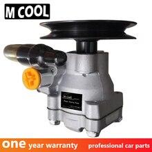 цена на New Power Steering Pump For Hyundai Getz hyundai steering pump 571101C580 571101C500 571101C501 571101C580