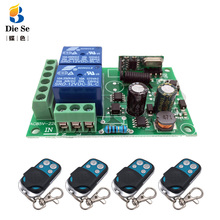 433MHz Universal Wireless Remote Control AC 110V 220V 2CH Relay Receiver Module RF 4 Button Remote Control Garage door opener 433mhz universal wireless remote control switch dc 12v 4ch relay receiver module rf 4 button remote control garage door opener