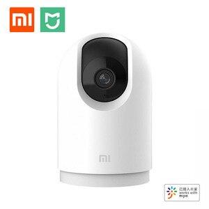 Image 1 - 최신 카메라 Xiaomi 스마트 카메라 PTZ Pro 블루투스 게이트웨이 2K 품질 300 픽셀 360 ° AI 모니터링 2.4GHz / 5GHz WiFi