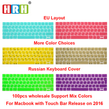 100pcs EU/UK Russian Silicone Keyboard Cover Skin For New MacBook Pro 13 A1706 and Pro 15 A1707 With Touch Bar Release 2016 wolive for macbook pro retina 15 a1707 2016 2017 mptr2ll a mptt2ll a uk keyboard