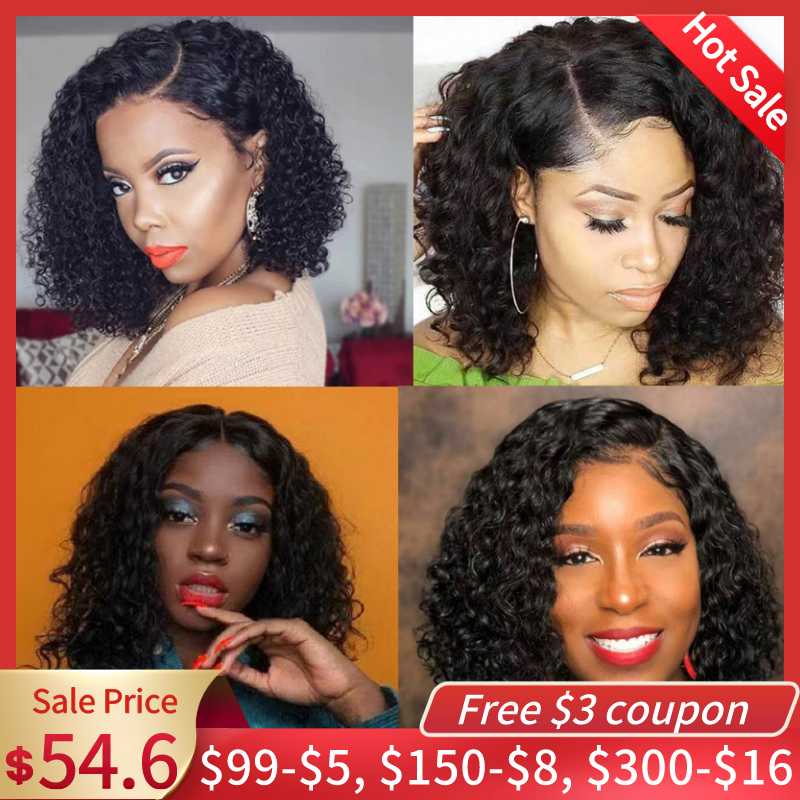 Bouncing 13*6 Lace Front Human Hair Wigs Short Curly Bob Wig Brazilian Remy Human Hair Wig 150 Density Natural Black 8Inch Wig