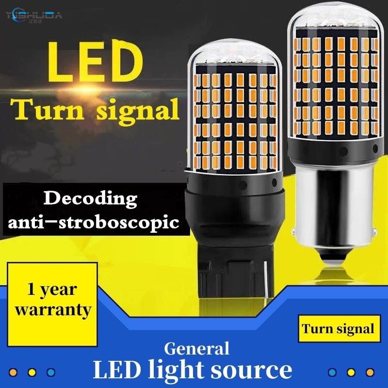 1X 3014 144smd CanBus S25 1156 BA15S P21W LED BAY15D BAU15S PY21W lamp T20 LED 7440 W21W W21/5W led Bulbs For Turn Signal Light Signal Lamp  - AliExpress