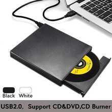 Unidad RW de DVD/CD externa, USB 2,0, unidad de CD/DVD-ROM, reproductor de CD-RW, Unidad óptica para PC, portátil, componentes de ordenador