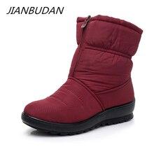 JIANBUDAN Winter warm plush snow boots Womens high quality cotton Waterproof Big size Women 35-41