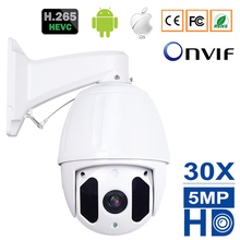 1080P 5MP H.265 PTZ IP Dome Camera Outdoor Onvif 30X ZOOM Waterproof Speed Dome Camera IR 150M P2P CCTV Security Camera 5MP 2MP цена