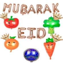 1 Set Eid Mubarak Ramadan Folie Ballonnen Snelle Groenten Ramadan Kareem Eid Al Fitr Banner Ster Maan Helium Bal Party levert