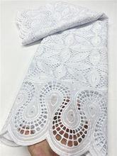 Нигерийская африканская сухая кружевная ткань швейцарская вуаль