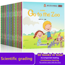 60 Book/Set Story Books for Kids English Learning Resource Words Picture Reading Montessori Educational English Learning Books