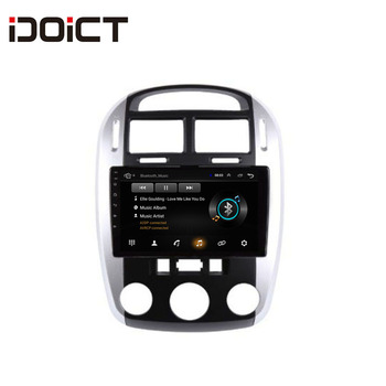 IDOICT Android 8.1 Car DVD Player GPS Navigation Multimedia For KIA Cerato Radio 2009-2012 car stereo bluetooth image