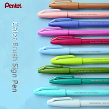 Nova cor 1pc pincel sinal canetas fude caneta toque flexível ponta 24 cores disponíveis ses15c pastel cor arte suprimentos
