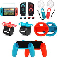 Nintend Switch Accessories Steering Wheel Handle Grips Silicone Case Tennis Racket Holder Charger for Nintendo Switch NS Joy-con