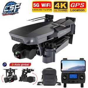 2020 Новый SG907 Pro Дрон Квадрокоптер GPS 5G WIFI 4k HD Механическая 2-осевая Карданная камера поддерживает TF карты RC дроны расстояние 800 м