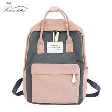 Модный женский рюкзак, водонепроницаемый холщовый рюкзак для путешествий, женская школьная сумка для девочек-подростков, сумка через плечо, рюкзак, рюкзак