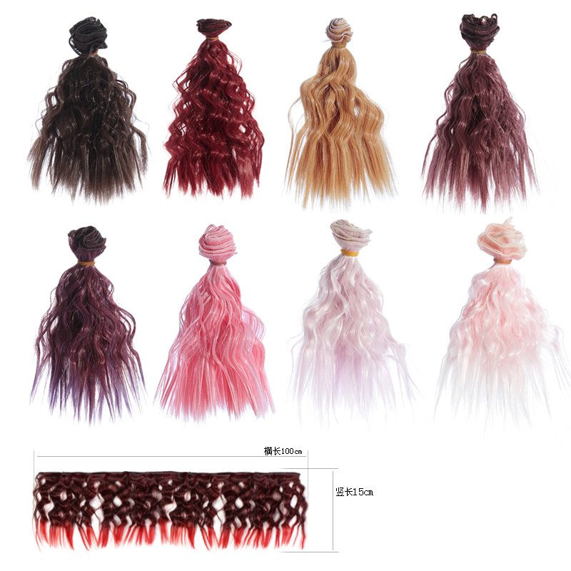 15cm*100CM <font><b>BJD</b></font> <font><b>wigs</b></font> Pink <font><b>Brown</b></font> Purple Color Short curly Hair for <font><b>1/3</b></font> 1/4 1/6 dolls DIY hair for dolls image