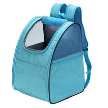 Видимый рюкзак для домашних животных, дышащий, на молнии, для собак, кошек, окно, ткань Оксфорд, для путешествий на открытом воздухе, складной, переносная, вентиляционная