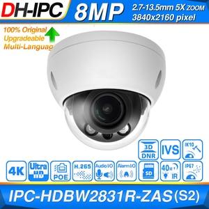 Dahua оригинальная IPC-HDBW2831R-ZAS-S2 8MP 4K 5X Zoom POE слот для sd-карты Аудио Сигнализация I/O H.265 + 40M IR IVS IK10 Starlight IP камера