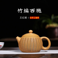 330cc Yixing Handmade Zisha Xishi Teapot Wang Hongjuan Raw ore section Mud Handmade Tea Set Bamboo braided Teapot
