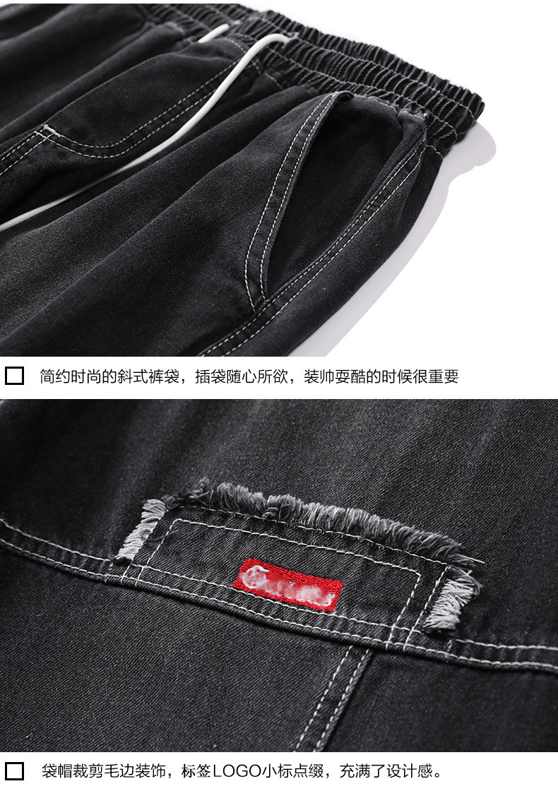Hip Hop Streetwear Harem Jeans Pants Men Loose Joggers Denim Casual Sweatpants Korea Ankle length Trousers 25