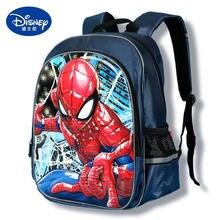 Дисней «Человек паук» «София» рюкзак для мальчиков и девочек