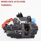 Left Rear Door Lock ...