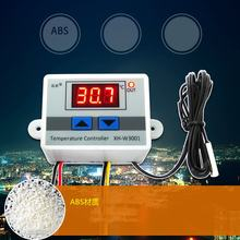 12V/24V/220V Digital Temperature Controller Quality Thermal Regulator Thermocouple Thermostat with LCD Display Dropshipping(China)