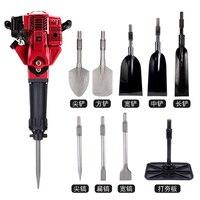 Multi function excavator,gasoline crushing,small portable Tamping machine,seedling machine,earth ball digging machine