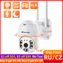 Techage 1080P PTZ WiFi Cámara IP 5.0MP Cámara CCTV de seguridad impermeable al aire libre Inteligente AI Detección humana Visión nocturna a todo color