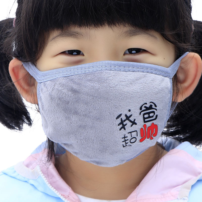 Winter Outdoor Travel Mouth Mask Anime Mouth Mask Unisex Mask Mouth-muffle Dustproof Cute Anti-Dust Mouth Covers