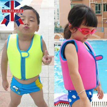 Kids Floating Swim Float Vest  Kid Life Jacket Swimming Pool Aid Child Age 1-10 Swimsuit Survival Inflatable Emergency