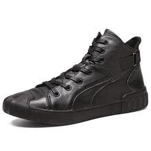 Новинка; сезон осень; повседневная обувь; мужская кожаная обувь на плоской подошве; обувь на шнуровке; простая Стильная мужская обувь; мужские туфли-оксфорды; большие размеры; 7395