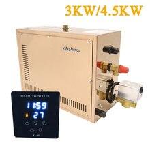 3 кВт автоматический паровой генератор из нержавеющей стали