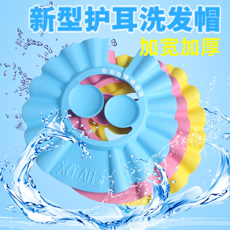 Baby Bath Shower Cap Earmuff Children For Cap Waterproof Wash Head Band Baby Wash Head Cover Baby Wash Hair Useful Product