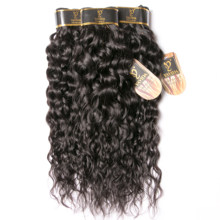 Water Wave Bundles Yavida Brazilian Human Hair Weave Natural Color Non Remy Hair Extension 1/3/4 Pieces(China)