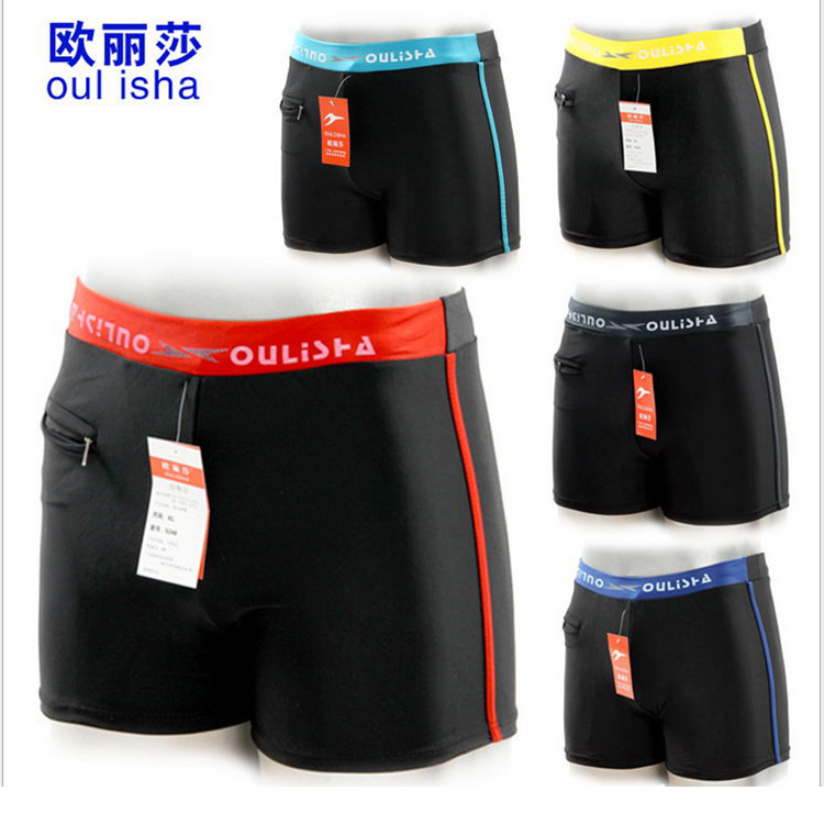 Ou Lisa 5248 MEN'S Swimming Trunks MEN'S Swimsuit Swimming Trunks Not With Pocket Zipper MEN'S Swimming Trunks