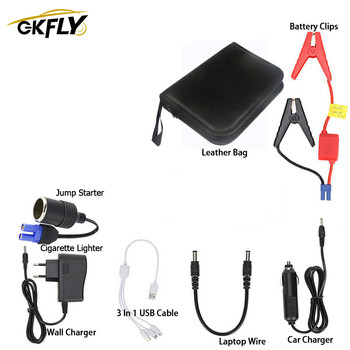 GKFLY Car Accessories for Car Jump Starter 12V Car Battery Clips Cigarette Lighter Wall Chargerfor Car Starting Device image