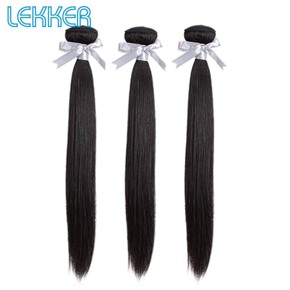 Lekker Brazilian Hair Straight Hair Weave Bundles 3 Bundle Deal Salon Hair Extensions Wholesale Cheap Bundles Human Hair
